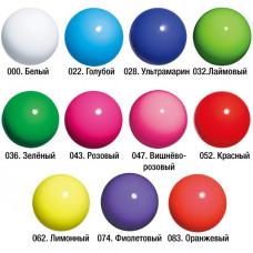 Мяч Чакот матовый 18,5 см