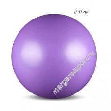 Мяч для художественной гимнастики 17 см