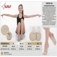Полупальцы- носочки ОВ 51